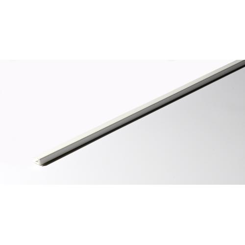 Grosfillex eindprofiel klipbaar PVC wit 260cm